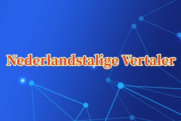 <font color='#006600'>荷兰语翻译</font>