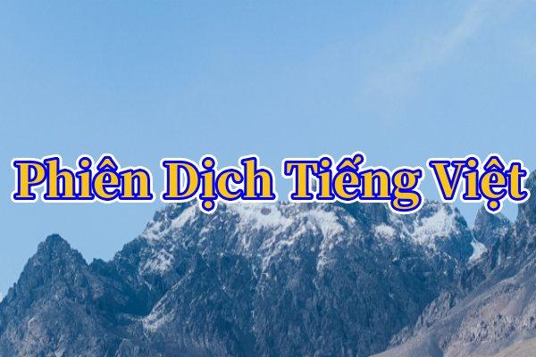 <font color='#006600'>越南语翻译</font>