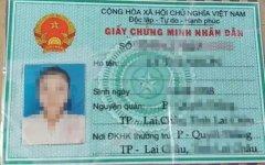 越南身份证翻译越南语翻译中文