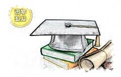 学历认证翻译如何选择专业翻译公司?