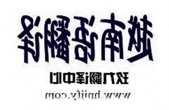 专业越南语翻译公司怎么判断?