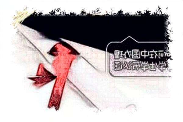湖南长沙哪里可以翻译国外学位证学历证和成绩单国外学历认证使用?