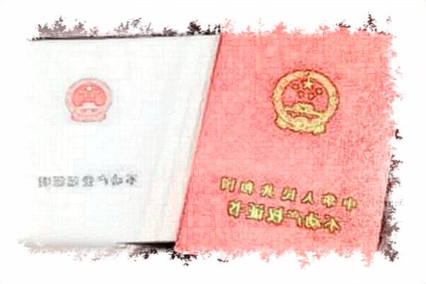 房产证证件翻译公司为大