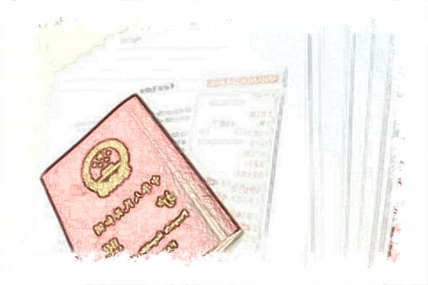 专业留学签证翻译公司介绍国外留学英国签证翻译有哪些讲究