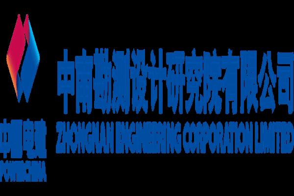 中国电建集团中南勘测设计研究院有限公司与我司签订长期合作协议