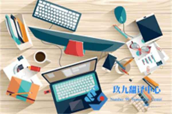 湖南长沙翻译文件哪家翻译公司好哪家专业?