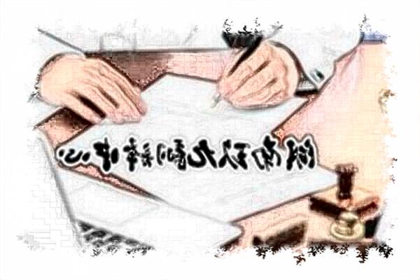 翻译公司分享出入境管理局指定翻译公司有关外国人申请口岸签证须知