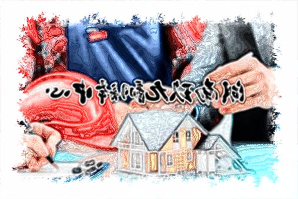 工程合同翻译公司分享签订工程合同施工建设合同注意条款细节