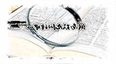 国外国内无犯罪证明材料翻译介绍