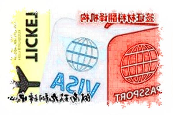 签证翻译政府指定翻译公司分享中国签证相关知识