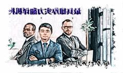 玖九翻译中心优势之二具有翻译雄厚实力服务机构