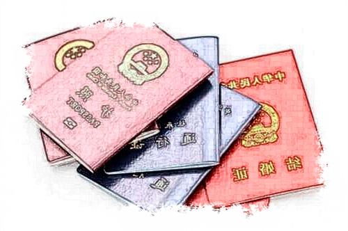 证件翻译时选择哪家专业证件翻译公司比较可靠