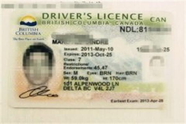 外国驾驶证如何换取国内驾照 怎么办理 需要哪些手续