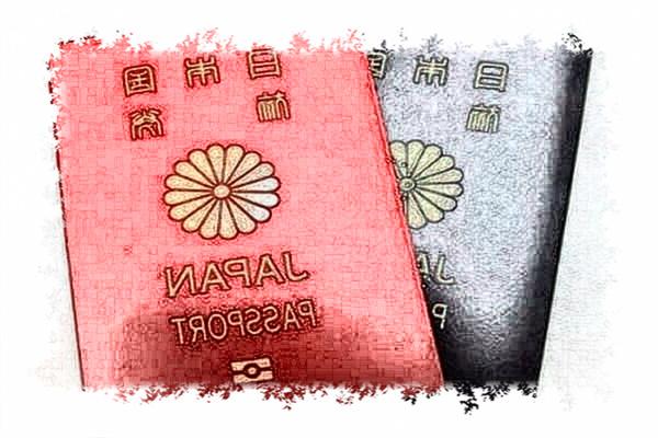 日本护照翻译日语翻译