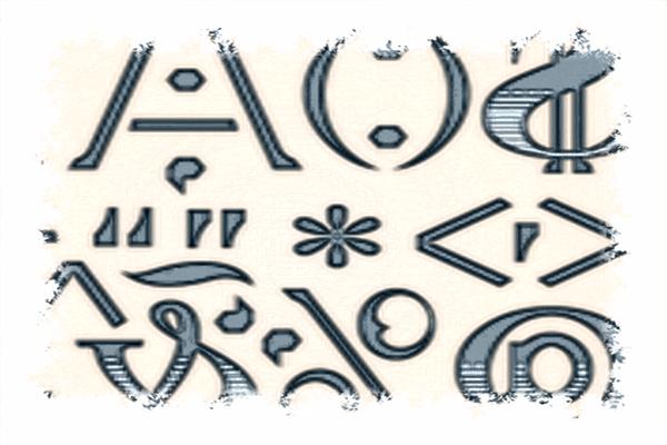 俄文标点符号的正确用法符号大全俄语翻译