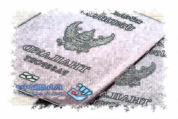 泰国护照翻译泰语翻译案例