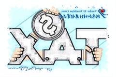 法律文书翻译之税法翻译法规翻译法律翻译