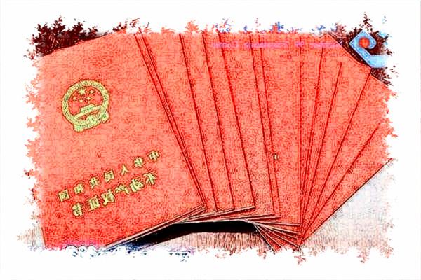 房产证翻译证件翻译案例