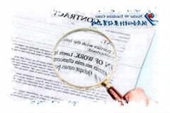 合同翻译公司分享劳动合同翻译技巧