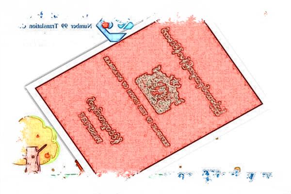 缅甸护照翻译_护照翻译英语翻译案例