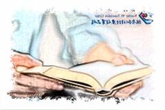 日语翻译公司分享提高日