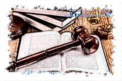 法律翻译中法律文件翻译条件