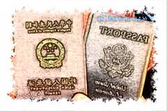 翻译公司分享湖南长沙外国人就业许可办理流程及翻译资料