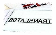 名称翻译分享国家部门名称翻译大全