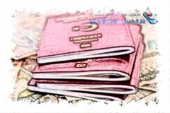 泰国签证材料翻译分享泰国商务工作签证材料大全