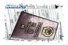 签证翻译介绍意大利商务工作签证材料有哪些