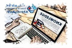 乌克兰工作证明翻译英文翻译中文