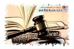 法院认可翻译资质相关起