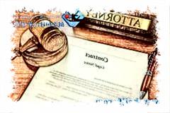 司法文件翻译涉外文件翻译诉讼材料翻译等相关资质条件要求