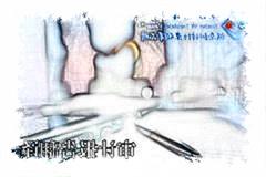 审计报告 翻译分享审计报告翻译模板