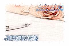 涉外婚姻翻译婚姻证明翻译分享现在是国外婚姻登记知识