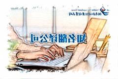 长沙知名翻译公司