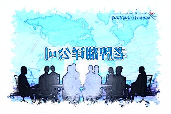 湖南长沙老牌翻译公司