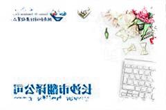 长沙市翻译公司