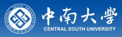 中南大学提供医学比例研究翻译
