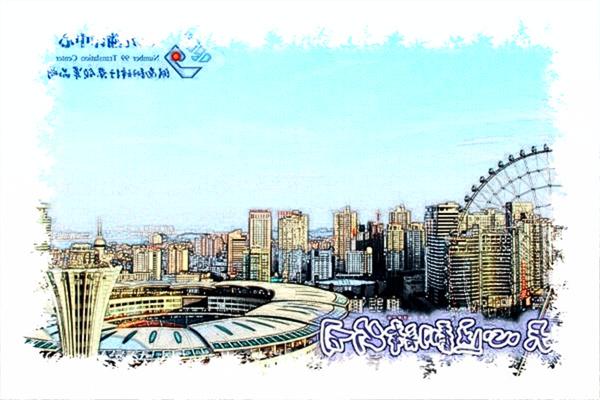 长沙市天心区翻译公司