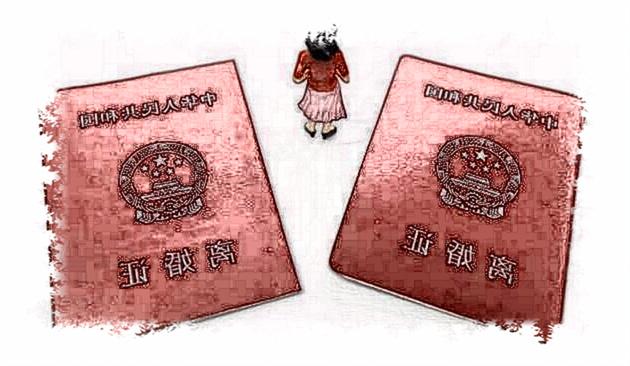 离婚证翻译