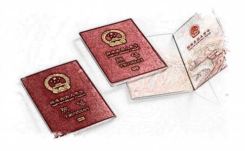 护照翻译件