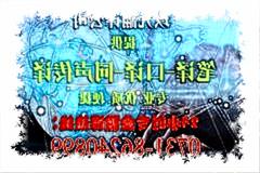 如何找正规广州翻译公司为我们服务,从哪些方面去判断
