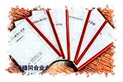 广州法律合同翻译报价怎么样求推荐靠谱的翻译公司