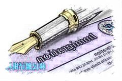 2020年关于国外移民最新规定材料提交移民材料翻译要求