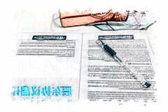 股东合伙协议翻译股东决议翻译选择专业翻译