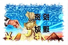 理财产品翻译是签证材料翻译一种重要财力证明