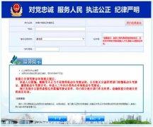 深圳持美国驾照换国内驾照流程最新要求说明让您成功换取驾照