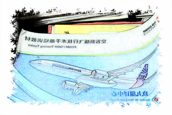 航空飞行技术资料翻译_专业飞机技术资料翻译公司