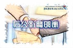 衡阳证件翻译公司